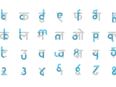 Can you learn Hindi – with a font?